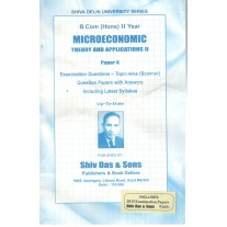 Satish & Brothers Previous Years Solved Papers Microeconomics B.Com Hons (2nd Year)