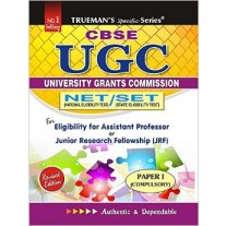 Trueman's UGC NET/SLET General Paper I Teaching Research Aptitude by M. Gagan & Sajit Kumar