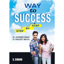 S Chand Way To Success Step By Step by Dr. Jatinder Singh