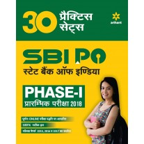 Arihant 30 Practice Sets SBI PO Phase 1 Hindi Medium
