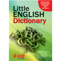 S Chand Blackie's Little English Dictionary