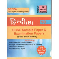 Deepa CBSE 10 Year Paper Hindi (Course B) for Class 10 (2019)