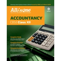 Arihant All In One Study Guide of Accountancy CBSE for Class 12
