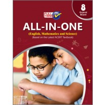 Full Circle All in One English and Mathematics and Science for Class 8 (Gujarat Board)