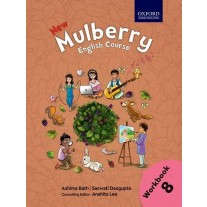 New Oxford Mulberry English Workbook for Class 8