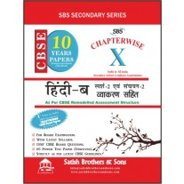 CBSE 10 Years Sample Papers Chapterwise Hindi Course B  for Class 10 (2019)