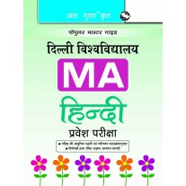 RPH Delhi University M.A. Hindi Entrance Test Guide (R-1824)