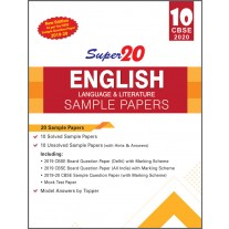 Full Circle Super 20 English Language and Literature Sample Papers Class 10 CBSE (2020)