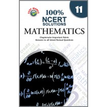 Full Circle Easy Marks 100% NCERT Solutions Mathematics Class 11
