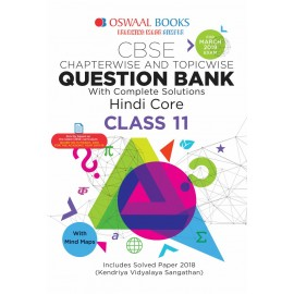 Oswaal CBSE Chapterwise Question Bank  Hindi Core for Class 11 (2019)