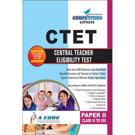 Laxmi CTET (Central Teacher Eligibility Test) Paper II