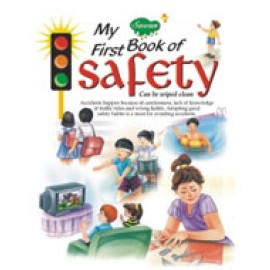 My First Book of Safety (Manoj Publications)