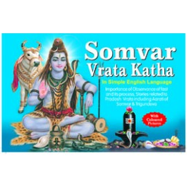 Somvar Vrat Katha (Manoj Publications)