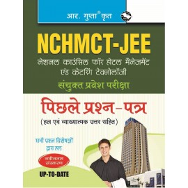RPH NCHMCT-JEE Joint Entrance Exam Previous Years Papers (R-53) - 2018