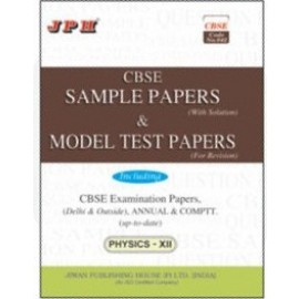 JPH CBSE Sample Paper Physics for Class 12