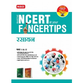 MTG Objective NCERT at your Fingertips Rasayan for Class 11 & 12 (2020)