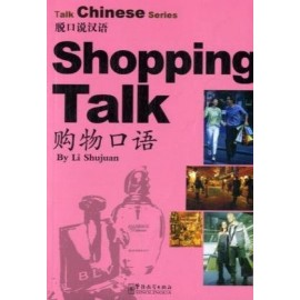 Talk Chinese Series: Shopping Talk (Chinese Edition) by Li Shujuan