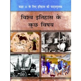 NCERT Vishwa Itihas Ke Kuch Vishay Textbook of Itihas for Class 11 Hindi Medium (With Binding)