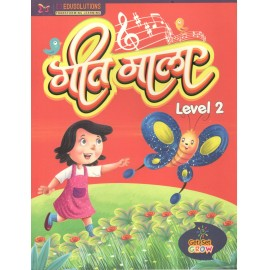 Geet Malaye Textbook for Level 2