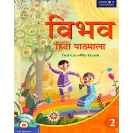 Oxford Vibhav Hindi Pathmala for Class 2