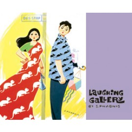 Laughing Gallery by Jyotsna Prakashan