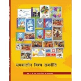 Ncert Samkalin Vishwa Rajniti Textbook for Class 12 (12108)