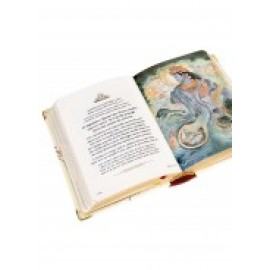 Nightingale The Bhagavad Gita - A6 (Size 155x108mm) Signature Edition English