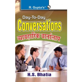 RPH Day to Day Conversation (Hindi/English) (R-711) - 2019