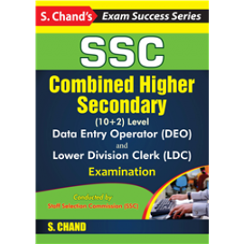 S Chand SSC Combined Higher Secondary (10+2) Level DEO and LDC Examination