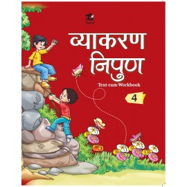 Tarun Vyakaran Nipun Textbook for Class 4