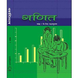 NCERT Ganit Textbook of Maths for Class 7 Hindi Medium (With Binding)