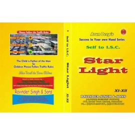 Arun Deep's Self Help To ISC Star Light for Classes 11 and 12
