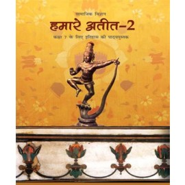 NCERT Hamare Ateet II Textbook of History for Class 7 Hindi Medium (With Binding)