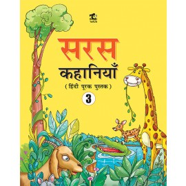 Tarun Saras Kahaniyan Textbook for Class 3
