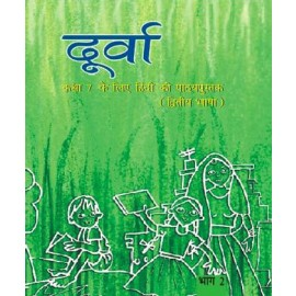 NCERT Durva Part II Textbook of Hindi for Class 7 (With Binding)