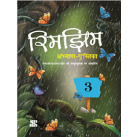 New Saraswati Rimjhim Workbook for Class 3