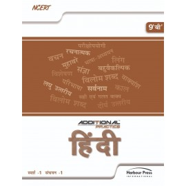 Harbour Press Additional Practice Hindi for Class 9 (Course B)