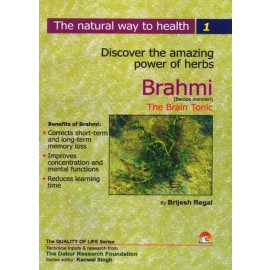 Brahmi-The Brain Tonic