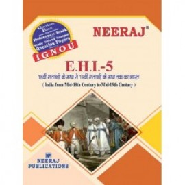 Neeraj IGNOU India : From Mid-18th to Mid-19th Century (Ehi-5) Hindi Medium