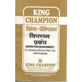 King Champion Marketing Management B.Com III Year (Hindi Medium)