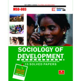 Straight Forward IGNOU M.A. Sociology - Sociology of Development 1st Year (MSO-003)