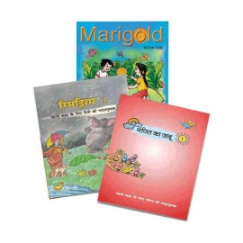 NCERT Book Set for Class 1 (Set of 3 Books) Hindi Medium