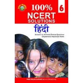 Full Marks 100% NCERT Solutions Hindi for Class 6