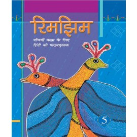 NCERT Rimjhim Text Book of Hindi for Class 5 (With Binding)