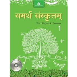 Madhubun Samarth Sanskritam for Class 5 by Suresh Mishra