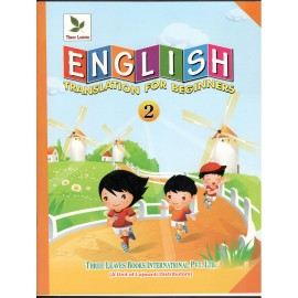 Three Leaves English Translation for Beginners for Class 2