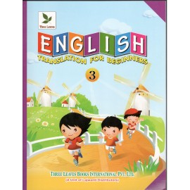 Three Leaves English Translation for Beginners for Class 3