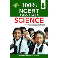 Full Marks 100% NCERT Solutions Science for Class 8