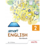 Harbour Press Smart English Workbook  for Class 2