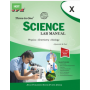 JPH Three-in-One Science Lab Manual With Practical Book for Class 10